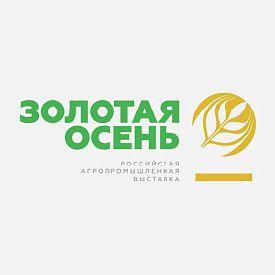 «Золотая осень» 2017. Встречаемся в Москве.